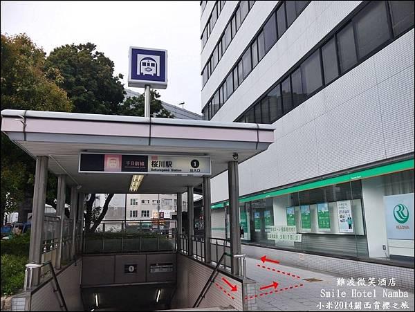大阪難波微笑酒店P1220153_調整大小11