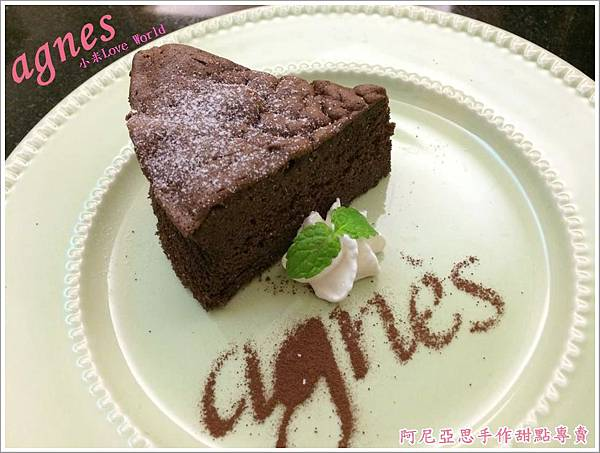 agnès阿尼亞思手作甜點專賣10734043_898429056842051_2853399587005828351_n1