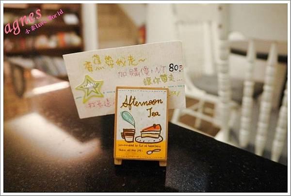 agnès阿尼亞思手作甜點專賣P1300802_調整大小1