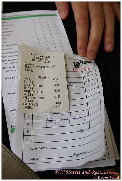 FCC Hotels and RestaurantsP1140300_調整大小11