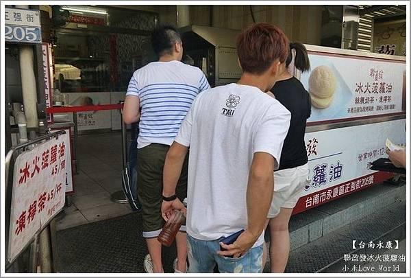 台南聯盈發冰火菠蘿油P1300962_調整大小11.JPG