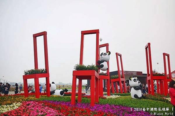 2014臺中國際花毯節P1310405_調整大小1.JPG