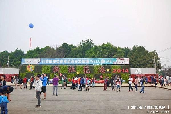 2014臺中國際花毯節P1310410_調整大小1.JPG