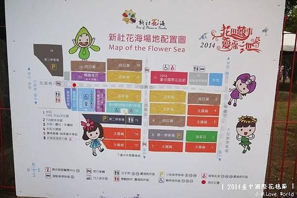 2014臺中國際花毯節P1310398_調整大小1.JPG