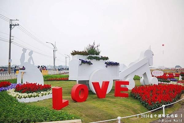2014臺中國際花毯節P1310413_調整大小1.JPG