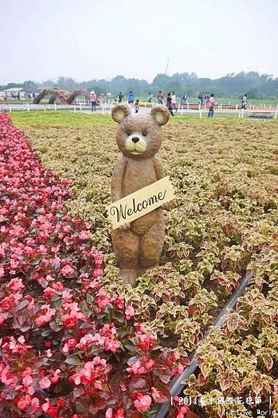 2014臺中國際花毯節P1310421_調整大小1.JPG