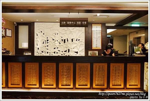 P1310765苗栗日出溫泉渡假飯店