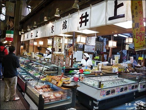 京都錦市場NishikiP1220265_調整大小1