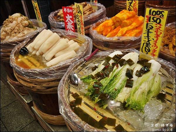 京都錦市場NishikiP1220271_調整大小1