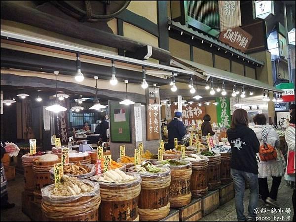 京都錦市場NishikiP1220274_調整大小1