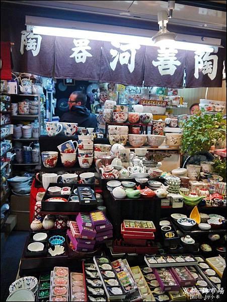 京都錦市場NishikiP1220306_調整大小1