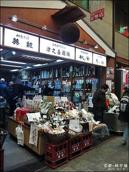 京都錦市場Nishiki MarketP1220310_調整大小1