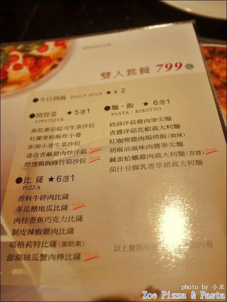 Zoe Pizza & PastaP1360556_調整大小1.JPG