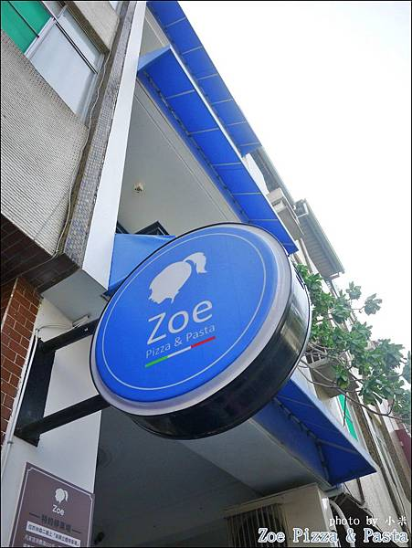 Zoe Pizza & PastaP1360602_調整大小1.JPG