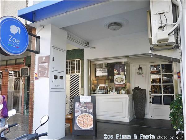 Zoe Pizza & PastaP1360604_調整大小1.JPG