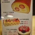9號Pastry P1360617_調整大小1
