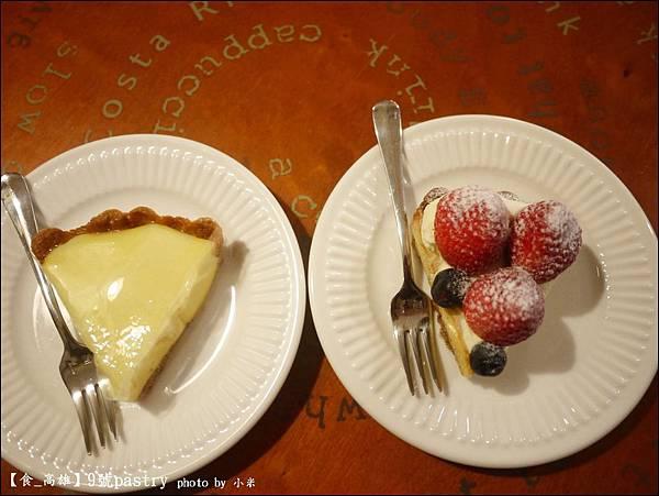 9號Pastry P1360628_調整大小1