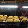 好好味冰火菠蘿油專賣店P1360722_調整大小1