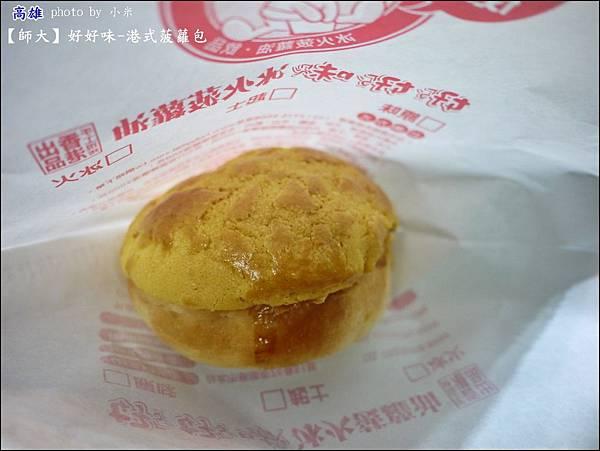 好好味冰火菠蘿油專賣店P1360729_調整大小1