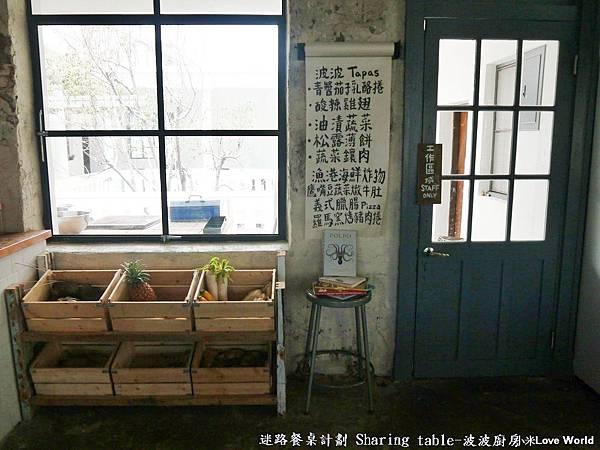 墾丁波波廚房P1400090_調整大小1.JPG