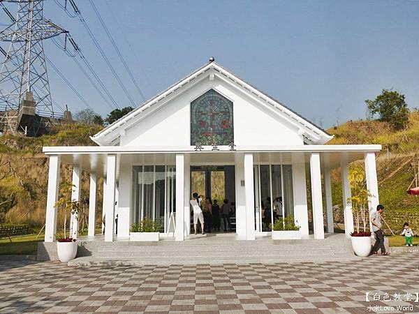 玉井白色教堂P1380232_調整大小1