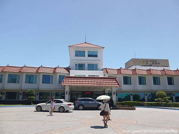 統一渡假村 墾丁海洋體驗樂園P1380799_調整大小1
