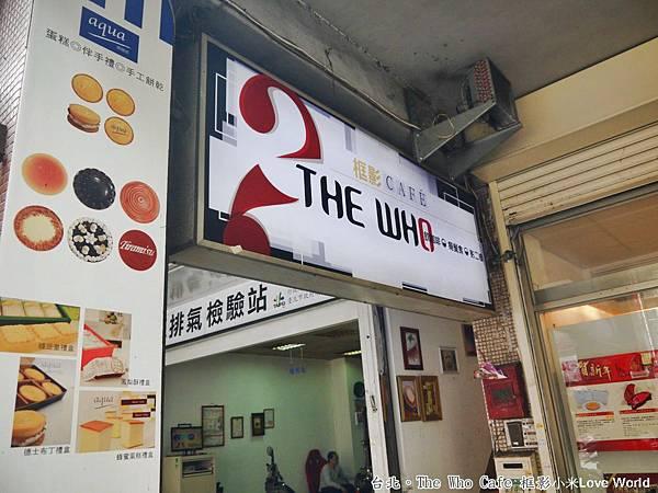 The Who Cafe 框影P1370479_調整大小1.JPG