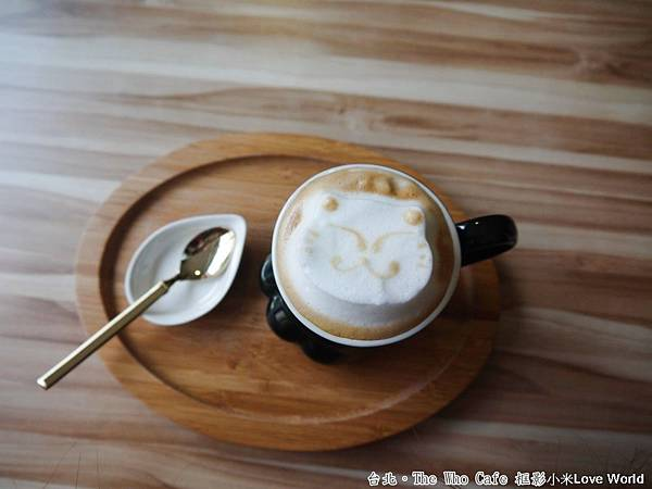 The Who Cafe 框影P1370502_調整大小1.JPG