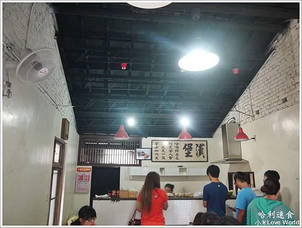 台南哈利速食P1440621_調整大小1
