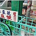 鹽埕吳家金桔豆花11