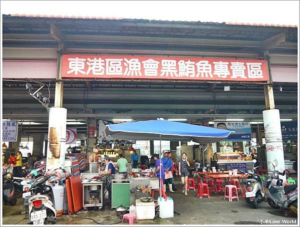 華僑市場 2015屏東黑鮪魚文化觀光季P1460355_調整大小1