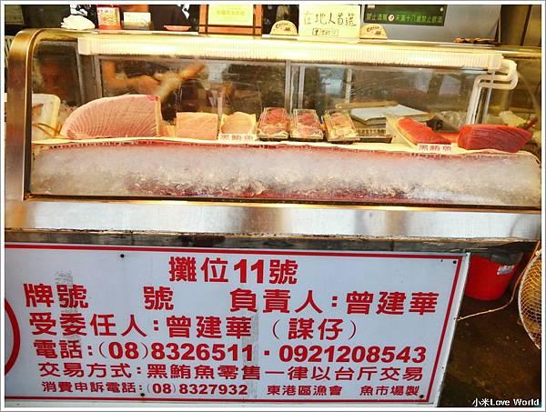 華僑市場 2015屏東黑鮪魚文化觀光季P1460358_調整大小1