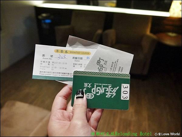 台中綠柳町文旅P1370540_調整大小1