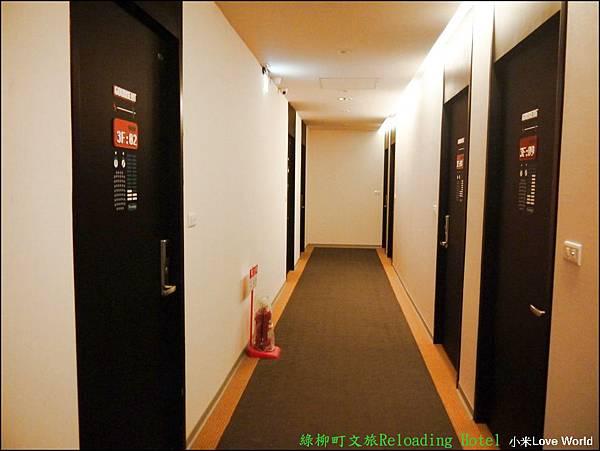 台中綠柳町文旅P1370589_調整大小1