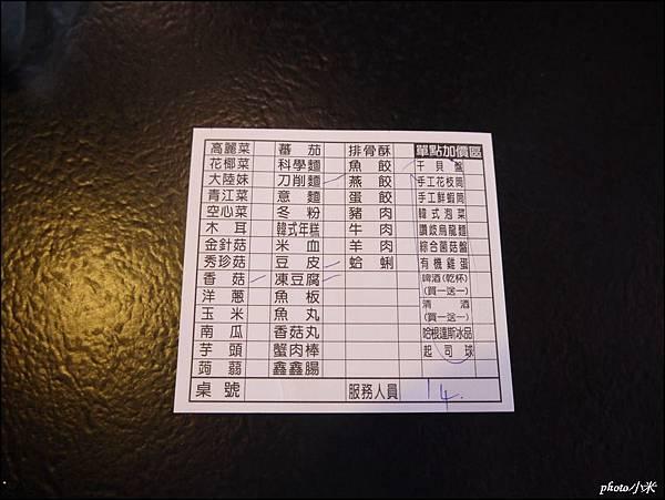 壽將日式壽喜燒P1460459_調整大小1