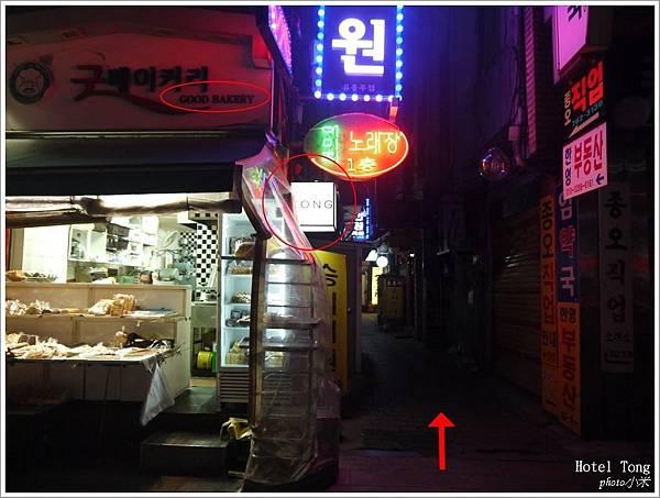 HOTEL TONG東大門店P1420301_調整大小1.JPG