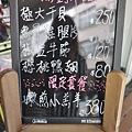 Ten Ba Ba 鉄板料理 P1490229_調整大小1.JPG