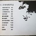Ten Ba Ba 鉄板料理 P1490240_調整大小1.JPG