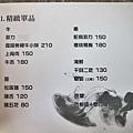 Ten Ba Ba 鉄板料理 P1490243_調整大小1.JPG