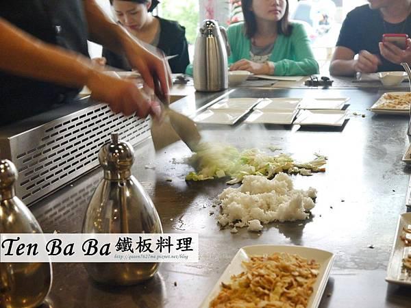 Ten Ba Ba 鉄板料理 P1490262_調整大小.JPG