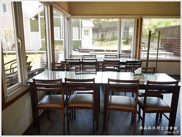 台中綠森林休閒生活會館P1450247_調整大小1.JPG