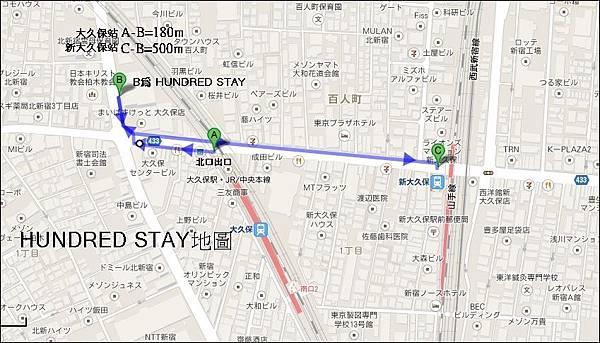 Hundred Stay 東京新宿交通.jpg