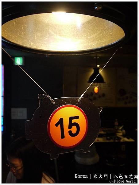 東大門八色烤肉P1420381_調整大小1.JPG