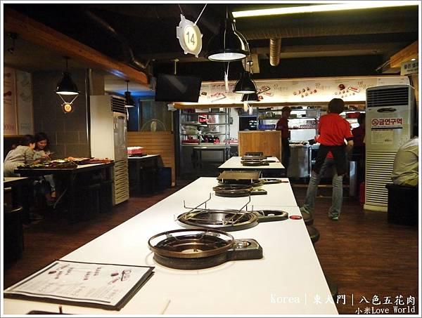 東大門八色烤肉P1420383_調整大小1.JPG
