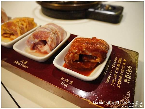 東大門八色烤肉P1420405_調整大小1.JPG