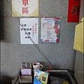 台東福原豆腐店P1460649_調整大小1.JPG