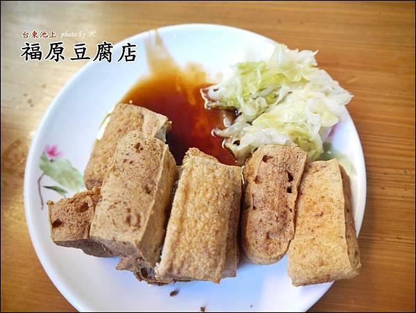 台東福原豆腐店P1460659_調整大小1.JPG