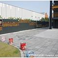 恆春3000啤酒博物館P1520790_調整大小1.JPG