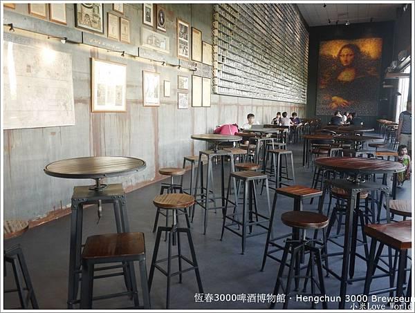 恆春3000啤酒博物館P1520793_調整大小1.JPG
