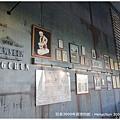 恆春3000啤酒博物館P1520794_調整大小1.JPG